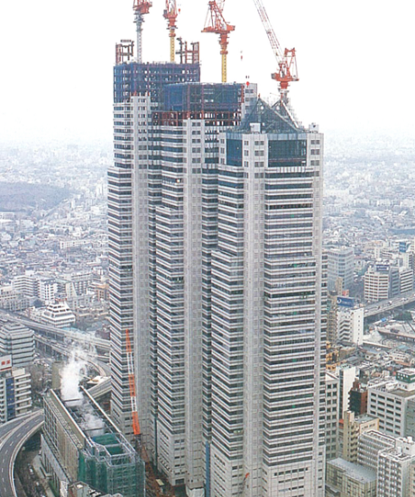 東京ガス新宿超高層ビル